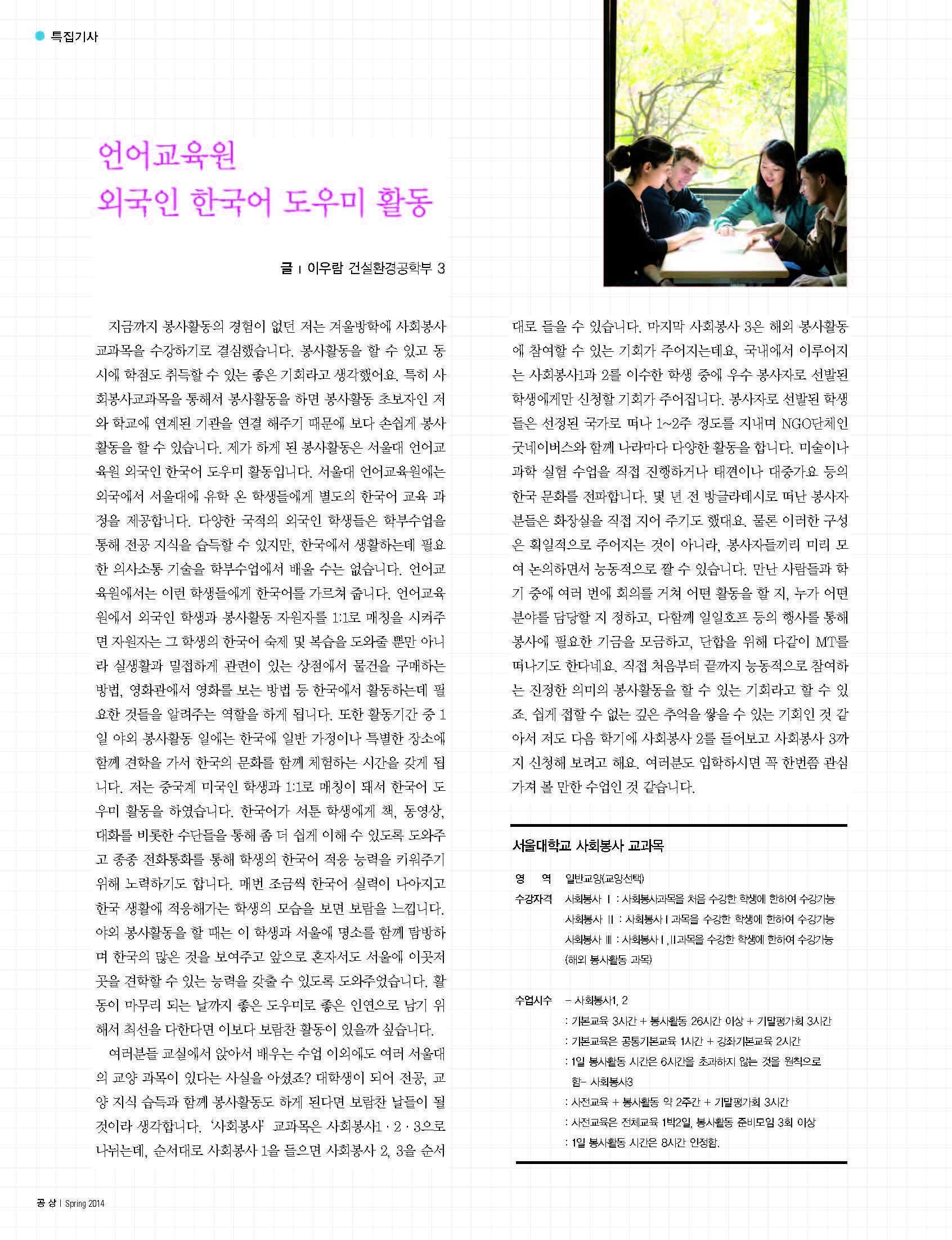 공상7호-최종본(0318)_페이지_22.jpg