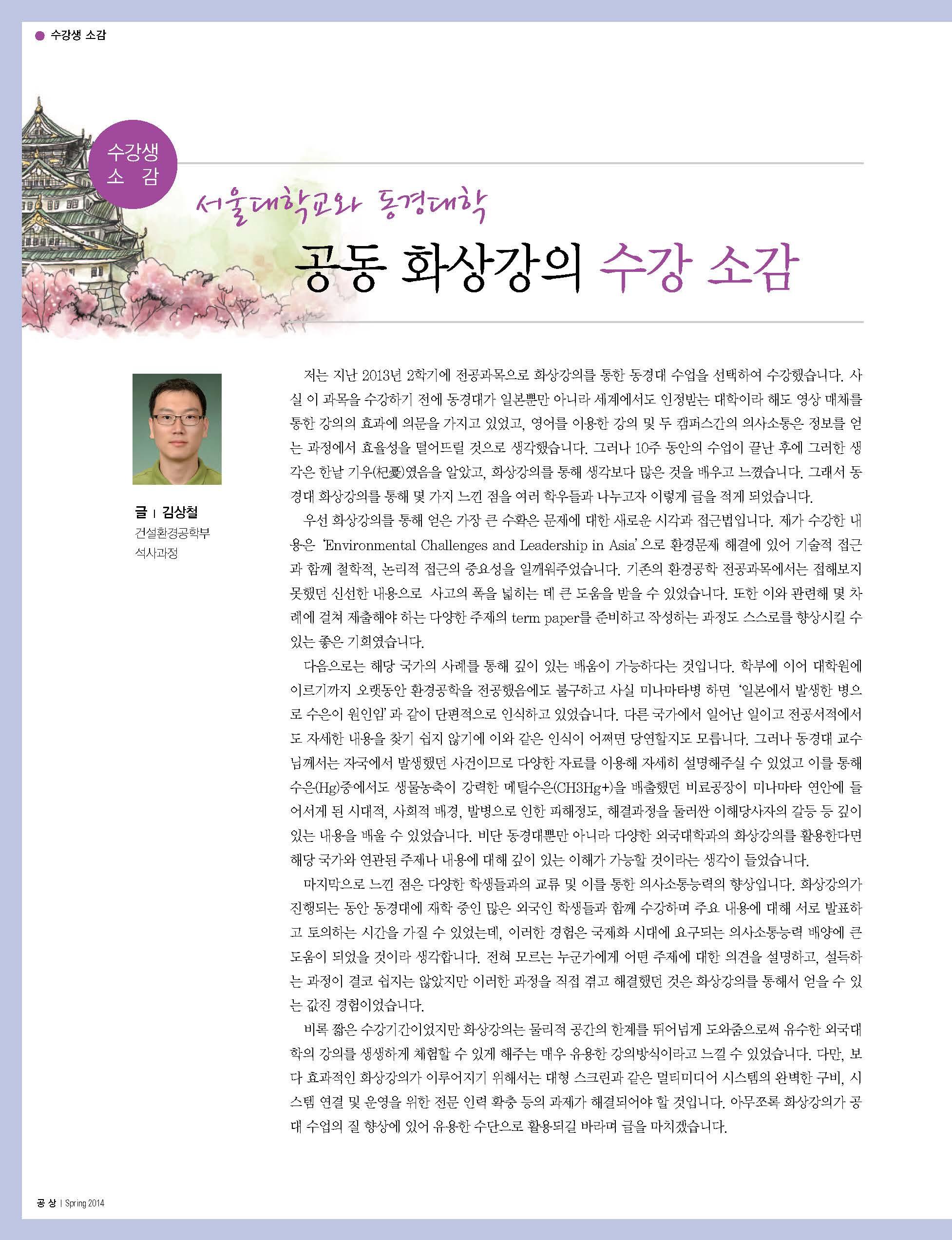 공상7호-최종본(0318)_페이지_42.jpg