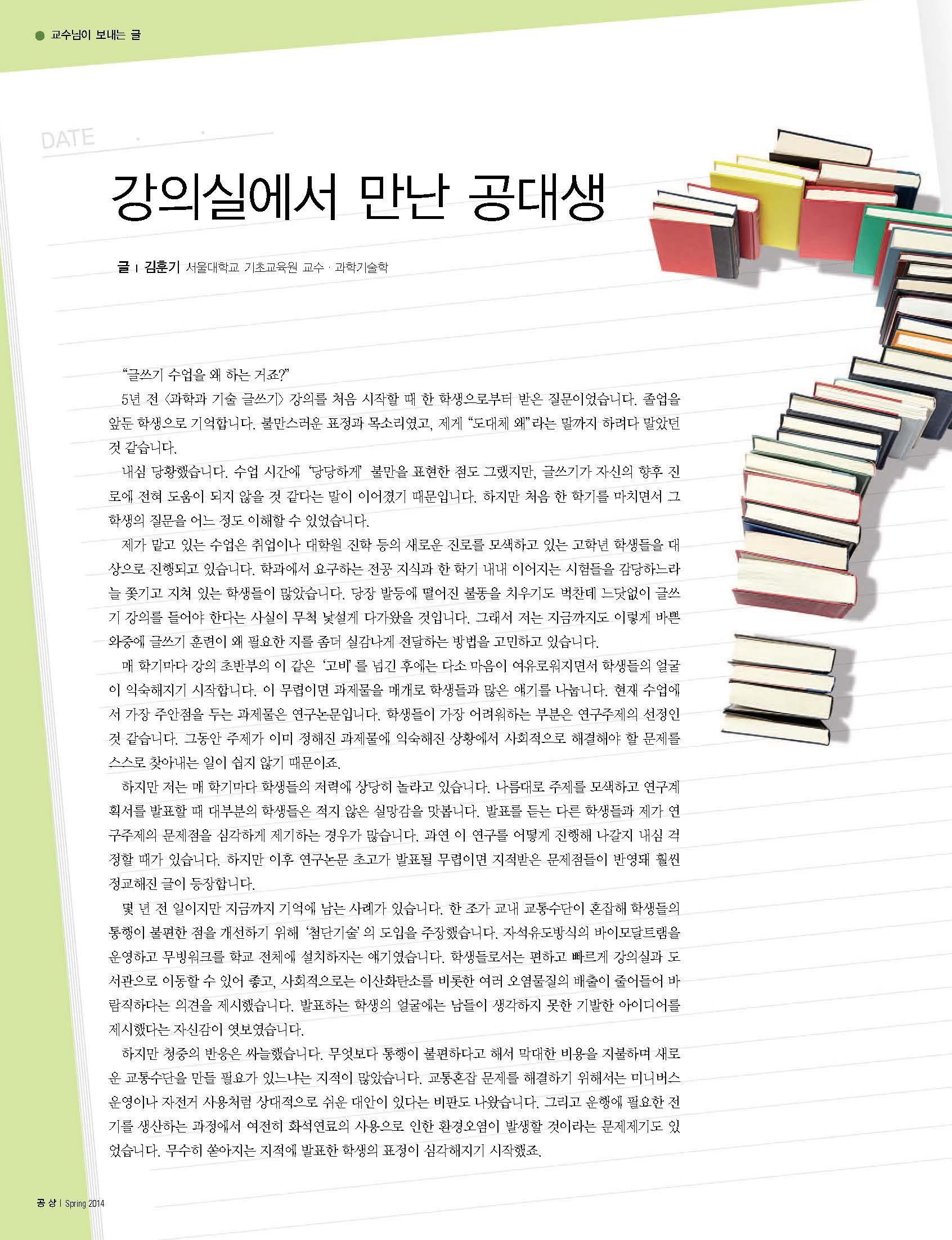 공상7호-최종본(0318)_페이지_48.jpg