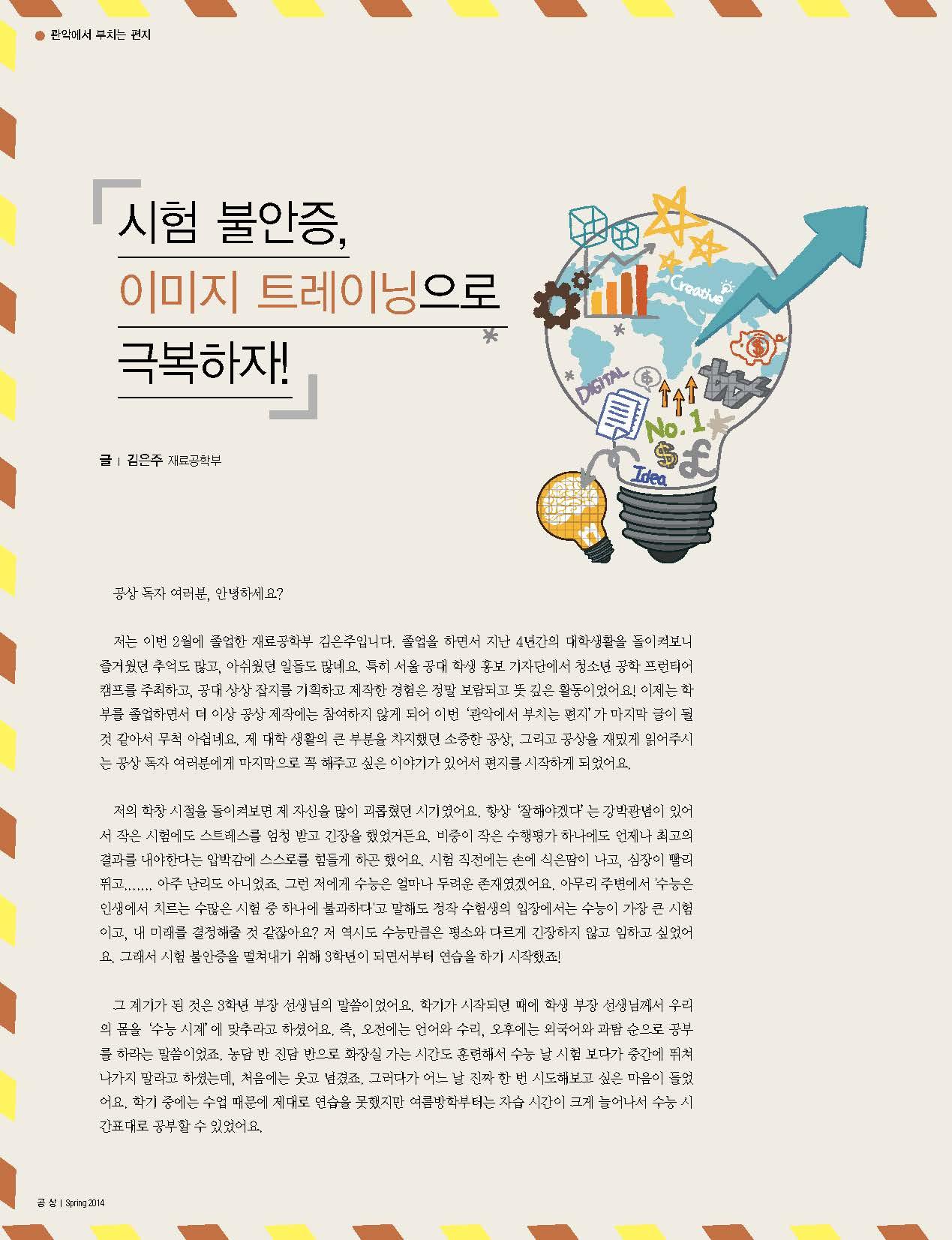 공상7호-최종본(0318)_페이지_50.jpg